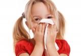 gripe-e1439581676159